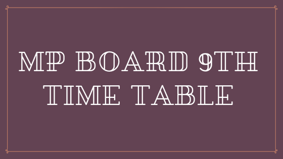 MP Board 9th Class Time Table